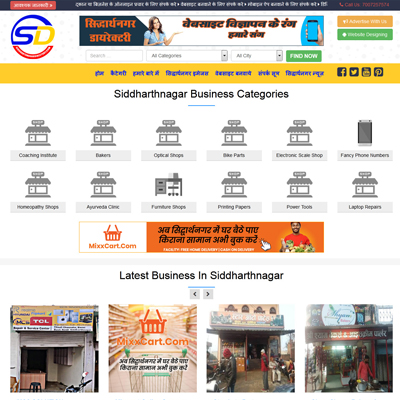 Directory Website design by basti express