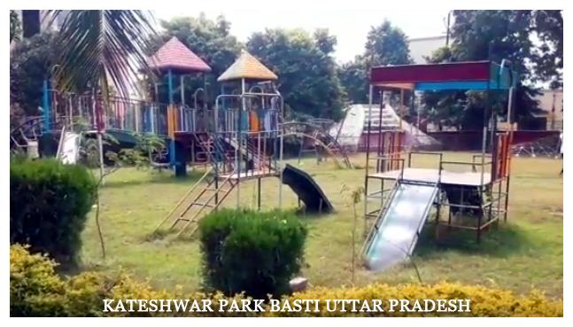 Kateshwar Park Basti Uttar Pradesh
