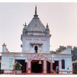 Bhadeshwar Nath Basti Uttar Pradesh